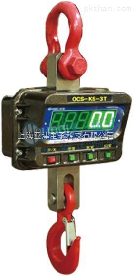 2吨电子吊钩秤码头计量称重10T直视式吊钩秤电子秤