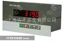 耀华XK3190-C8称重控制仪表