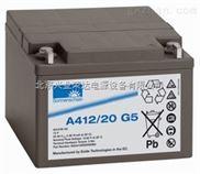 A412/100A-德国阳光蓄电池A412/100A原装正品参数型号现货