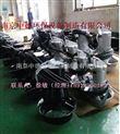 潜水搅拌机QJB1.5/8-400/3-740S价格