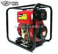 HS30HP市政专用柴油高压消防泵
