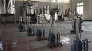 GMD2000-铅酸蓄电池浆料研磨分散机