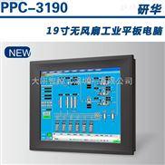 15寸工业平板电脑触摸一体机平板工业电脑嵌入式一体机工控电脑