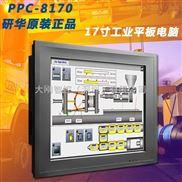 17寸工业平板电脑研华PPC-8170大刚智控代理销售开票包邮