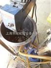 GMD2000/4锂电池隔膜浆料分散机