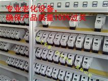 高级电工:YCPS-12C/M10/02MF