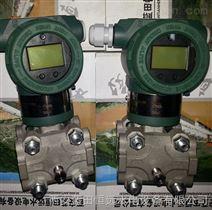 正品专供MDM3051DP/DR1电容式差压变送器【规格齐全】