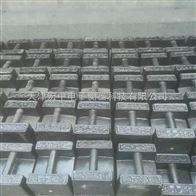 M1级砝码资阳20公斤标准砝码,资阳20公斤搅拌站法码