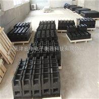 M1级砝码新余25公斤铸铁砝码,新余25kg标准法码