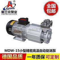 磁力驱动无泄漏实验仪器高低温油泵