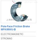 29BM-699  Flange F+N上海祥树李工优势供应STROMAG制动器