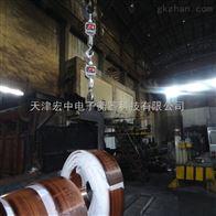 OCS型吊秤天津10吨无线传输吊秤厂家