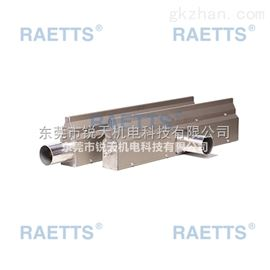 RTAL-32铝合金风刀厂家