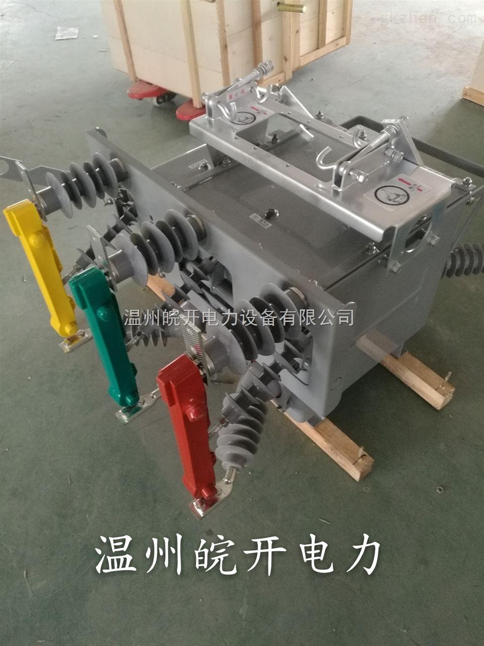 菏泽市场ZW20-12FG/630-20柱上分界真空断路器
