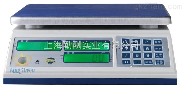 TCS-A15-150kg普瑞逊电子桌秤