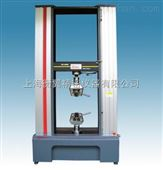 HY-0580电子万能材料试验机