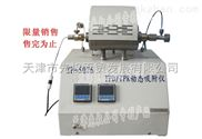 TP-5076 TPD/TPR动态吸附仪