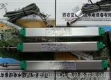 武汉WXZ-140位移传感器设计理念