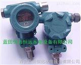 南昌蜗壳数显压力变送器MPM483发展动向