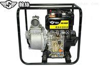 HS30DPE3寸电动柴油机抽水机HS30DPE