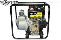 3寸小型柴油抽水机