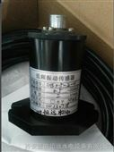 兰州st5484e低频振动速度传感器新品发布