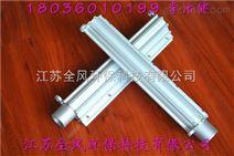 铝合金风机风刀