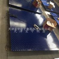 SCS-3T地磅南充5000公斤电子平台秤