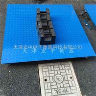 SCS型地磅防城港0.5T地磅,2吨电子磅秤
