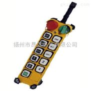 F24-10S工业无线遥控器