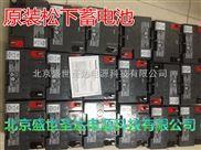 松下蓄电池LC-P12200   12V