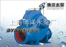 厂家S型单级双吸离心泵