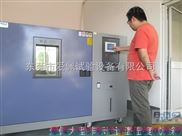 非标定制高低温测试设备/常州高低温温度箱