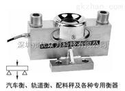 柯力数字传感器QS-D-30T