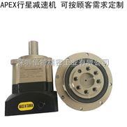 AT170FL-APEX减速机