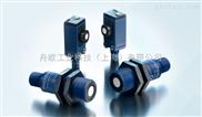 mic+25/D/TC/E-microsonic传感器、控制器,厂家直销,专业欧洲工控备件进口