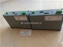 伺服马达控制器CDS-0507EC-T-RS