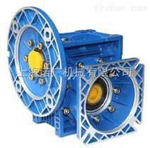 铝壳NMRV50蜗轮蜗杆减速机 热交换性能好安装简易