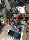 机械手操作自动攻丝机