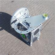 NMRW蜗轮蜗杆减速机-RV040蜗轮减速箱报价