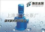 厂家ZL系列立式自吸泵