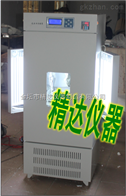JDGZ-1102C双层光照恒温培养摇床