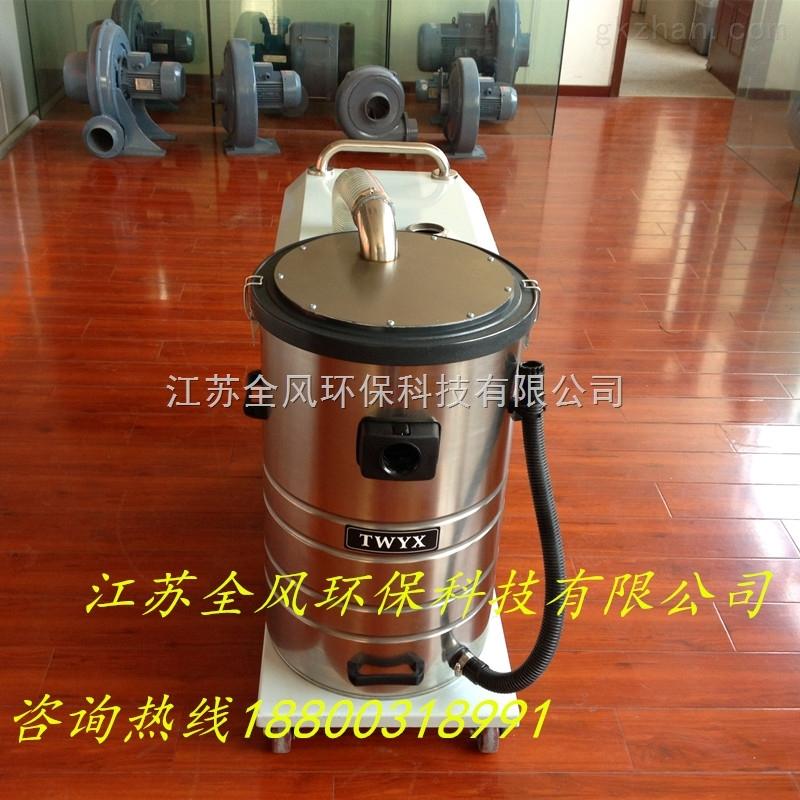 吸铁屑吸尘器 磨床专用吸尘器