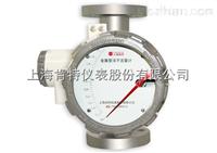 KVAF型智能金属管浮子流量计--上海肯特