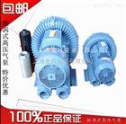 上海热风机专用高压风机