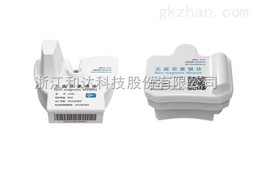 物联户表采集模块JL505/JL507系列