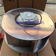 变频柜离心风机RH45M-VDK.4F.1R特价热卖