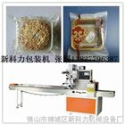江苏月饼包装机