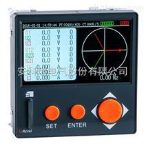 测谐波量多功能网络仪表