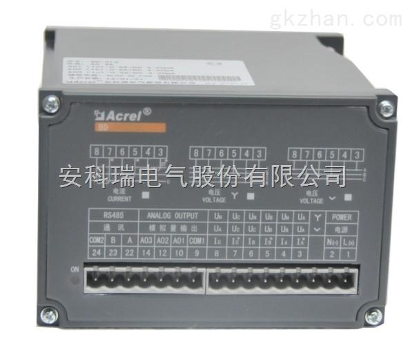 安科瑞三相电流变送器BD-3I3